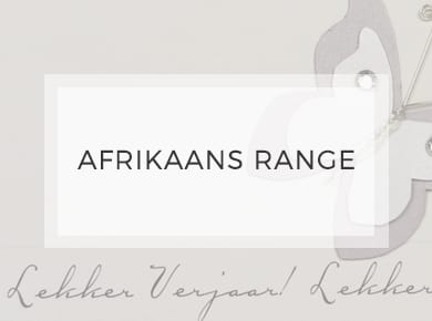 Afrikaans Range ~ Greeting Cards ~ Designer Stationery