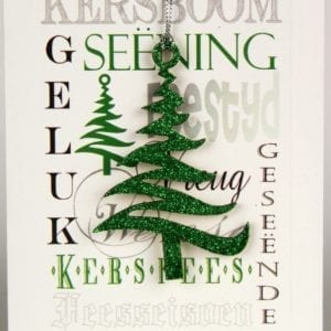 XDTA - Geseënde Kersfees, Geluk, Groen Kersfees Boom