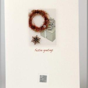 ZXP - Christmas 3D Present
