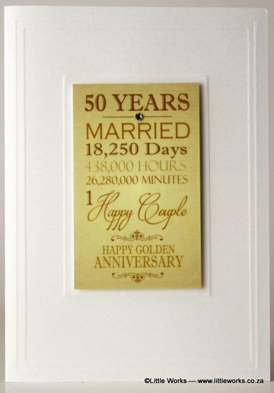 AL50 - 50th Anniversary